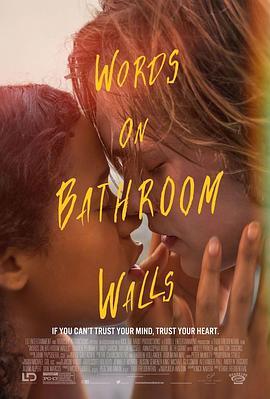 浴室墙上的字