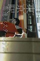 纪实72小时  东京站高速巴士车站