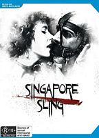 新加坡司令