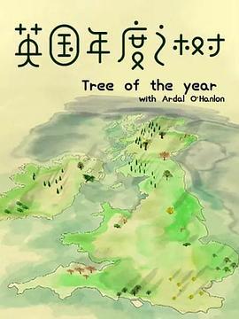 英国年度之树