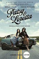 帕西和洛蕾塔