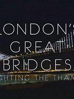 伦敦伟大桥梁:点亮泰晤士河
