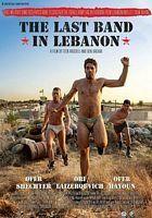 黎巴嫩最后的乐队