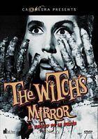 女巫的镜子