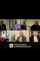 学徒生涯:演员的必经之路
