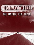 地狱之门:摩苏尔战役