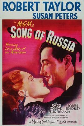 俄罗斯之歌