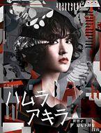 叶村晶:世界上最不幸的侦探