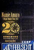 安室奈美惠出道20周年演唱会