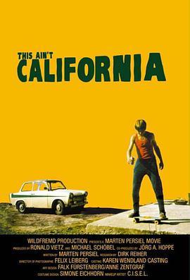 这不是加州