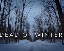 死亡寒冬 第一季