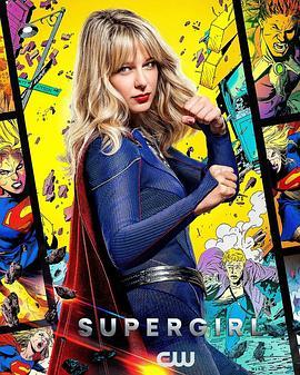 超级少女 第六季