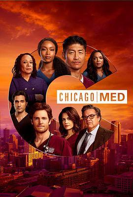 芝加哥急救 第六季