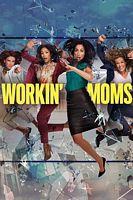 上班族媽媽 第五季