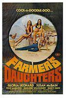 农场主的女儿们