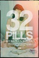32颗药丸:我姐姐的自杀