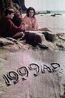 公元1999