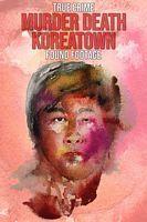 韩国城谋杀案